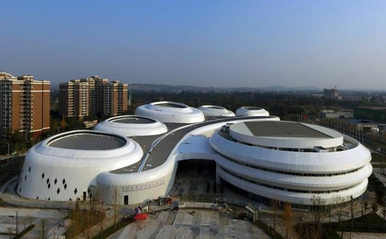 MeiShan Exhibition Centre